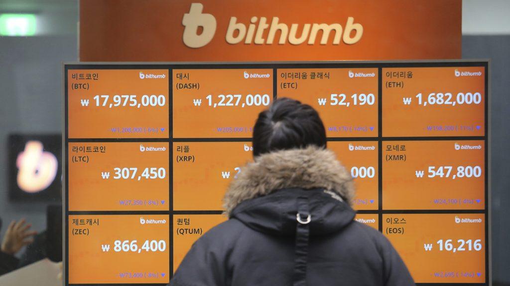 La plateforme de trading Bihumb remboursera les sommes perdues durant le piratage