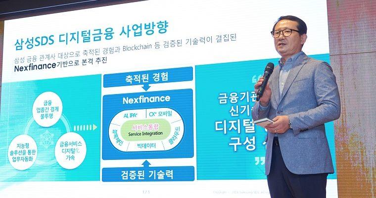 Vice président chez Samsung présente le projet pour l'IA et la Blockchain