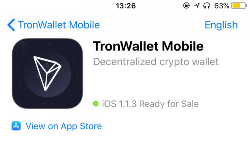 le porte-monnaie TRON est disponible sur l'App Store d'Apple