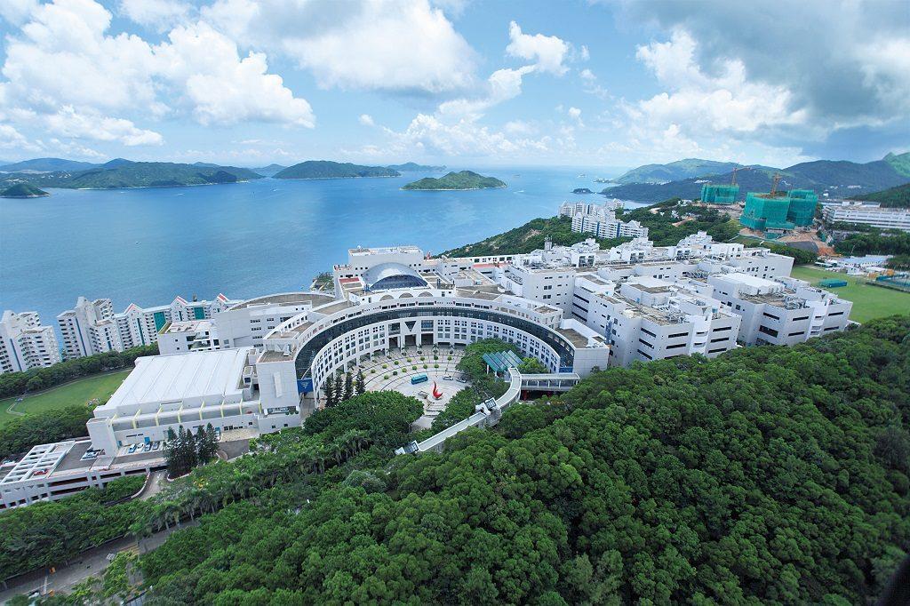 Des universités de Hong Kong pour la recherche dédiée à la Blockchain