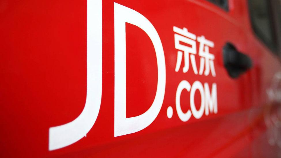 le e-commerce en ligne, JD.com, ouvre sa plateforme blockchain