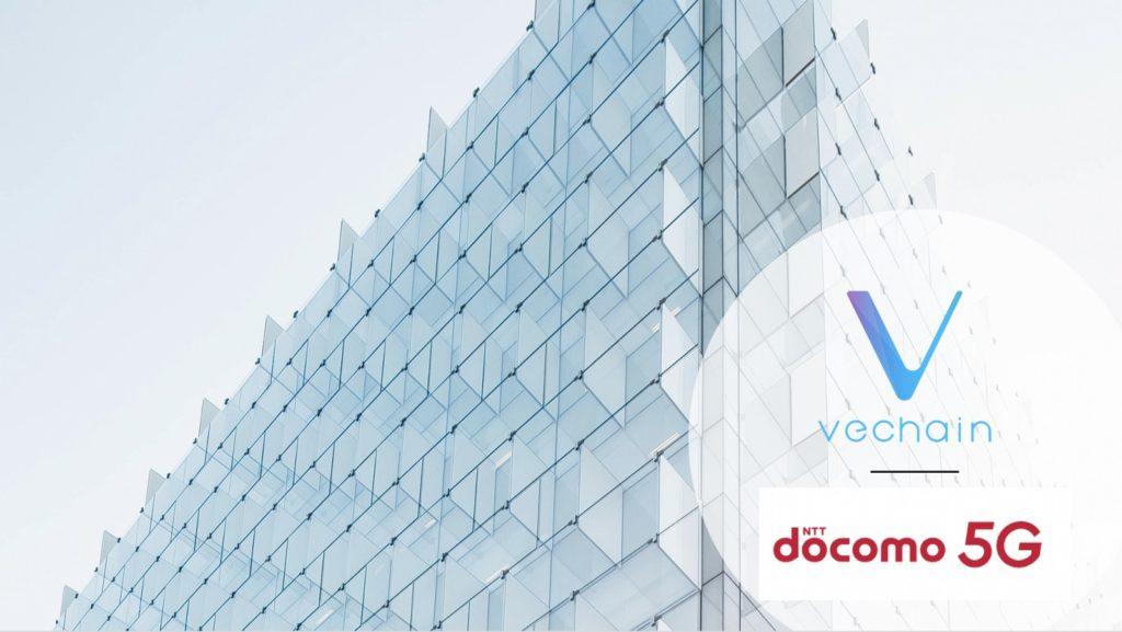 VeChain et Docomo entrent en partenariat pour améliorer les services mobiles 5G