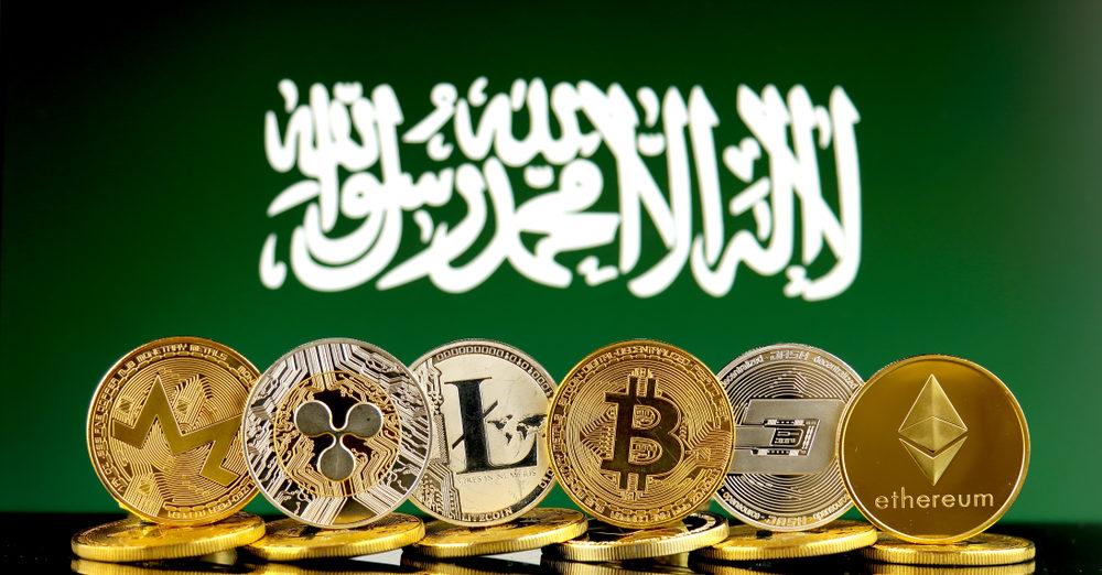 les crypto-monnaies toujours interdites en Arabie Saoudite