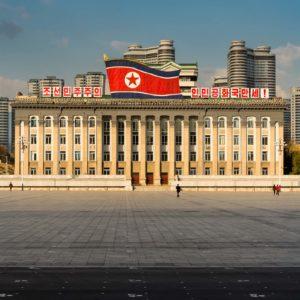 Corée du Nord organise une conférence sur la crypto-monnaies et la blockchain