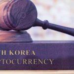 La Corée du Sud : un avis mitigé sur la crypto-monnaie et la Blockchain