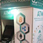 Confirmé ! Unocoin se dote de son premier guichet automatique de crypto-monnaies